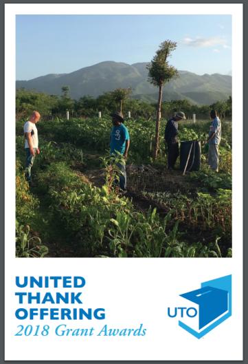 UTO 2018 grants
